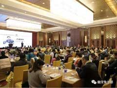 情商中国教育论坛在宁举行 引导家长成为情商高手