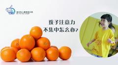 【徐州园】新一届狼王诞生!(小狼杯3-6组PK赛决赛)