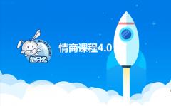 龅牙兔4.0课程火热来袭,are you ready?