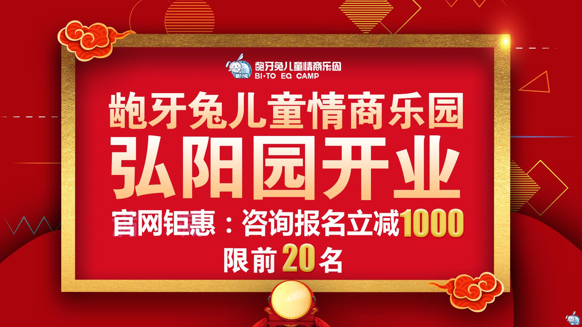 2019年龙8国际娱乐官方网站手机版下载
