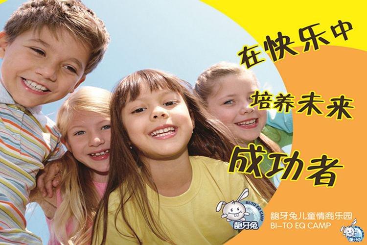 龙8国际娱乐老虎机官网龙8娱乐亚洲官网教育