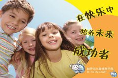 3-6岁龙8国际娱乐老虎机官网龙8娱乐亚洲官网训练课程